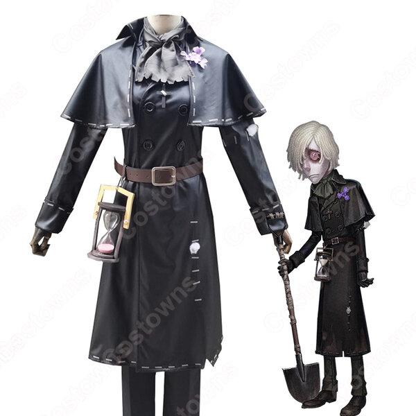 アイデンティティV 墓守 アンドルー・クレス コスプレ衣装 【IdentityV 第五人格】 cosplay 初期衣装 スキン元の画像