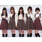 乃木坂46 8thシングル 気づいたら片想い 演出服 ライブ衣装 コスプレ衣装 制服 チェック柄ジャンパースカート