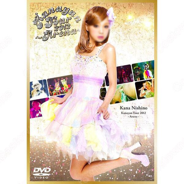 西野カナ 「Kanayan Tour 2012 ~Arena~.」 演出服 ライブ衣装 コスプレ衣装 アイドル衣装 DVDカバー オーダメイド可元の画像