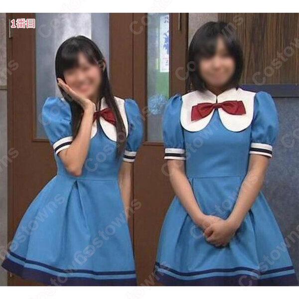 NMB48 げいにん‼2 演出服 アイドル衣装 コスプレ衣装 制服 セーラー服 オーダメイド可元の画像