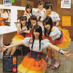 AKB48 渡り廊下走り隊7 「へたっぴウィンク」 演出服 ライブ衣装 コスプレ衣装 制服
