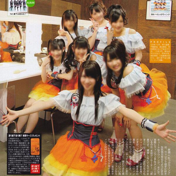 AKB48 渡り廊下走り隊7 「へたっぴウィンク」 演出服 ライブ衣装 コスプレ衣装 制服 オーダメイド可元の画像