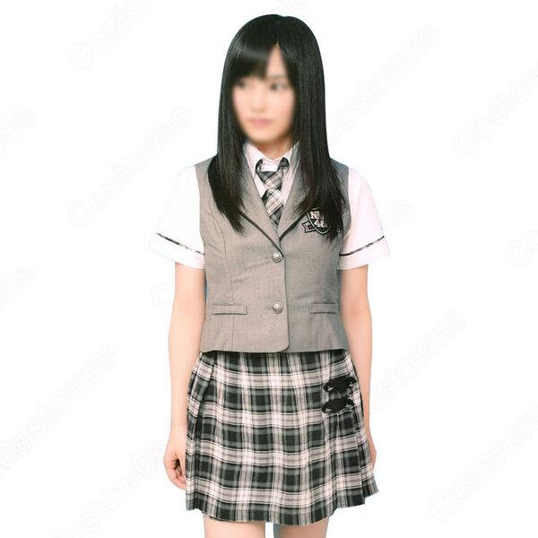 NMB48 「絶滅黒髪少女」 MV演出服 ライブ衣装 コスプレ衣装 アイドル衣装 制服 オーダメイド可元の画像