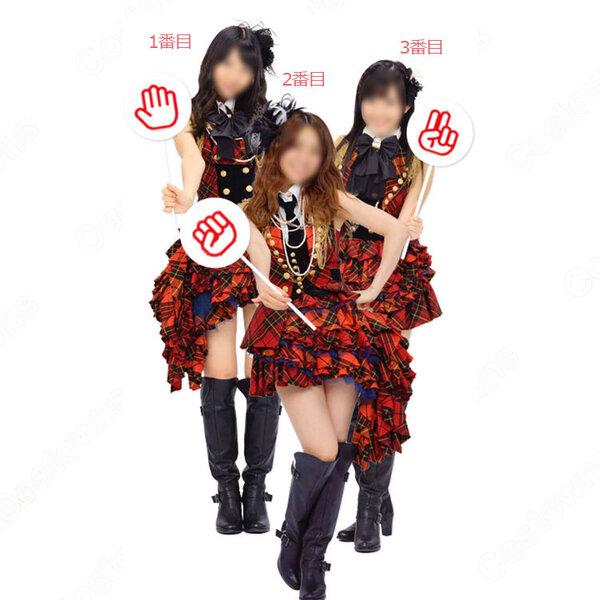 AKB48 「第63回 NHK紅白歌合戦」 演出服 ライブ衣装 コスプレ衣装 アイドル衣装 制服 オーダメイド可元の画像