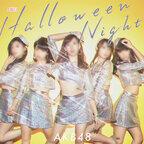 AKB48 41TH シングル 「ハロウィンナイト」 演出服 ライブ衣装 コスプレ衣装 アイドル衣装 ハロウィン仮装 演出衣装 スパンコール衣装