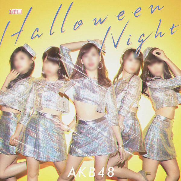 AKB48 41TH シングル 「ハロウィンナイト」 演出服 ライブ衣装 コスプレ衣装 アイドル衣装 ハロウィン仮装 演出衣装 スパンコール衣装 オーダメイド可元の画像
