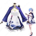 レム(リゼロ) チャイナ.ドレス コスプレ衣装 『Re:ゼロから始める異世界生活』の登場人物の仮装 コスチューム