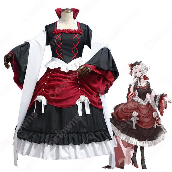 血の女王(マリー) 真夏のお茶会のスキン コスプレ衣装 『IdentityⅤ(第五人格/アイデンティティ5)』の登場人物の仮装 コスチューム元の画像