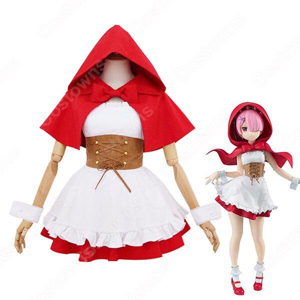 ラム(りぜろのらむ) フード付き マント(赤) コスプレ衣装 『リゼロ』の登場人物の仮装 コスチューム元の画像