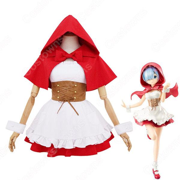 レム(りぜろのれむ) フード付き マント(赤) コスプレ衣装 『リゼロ』の登場人物の仮装 コスチューム元の画像
