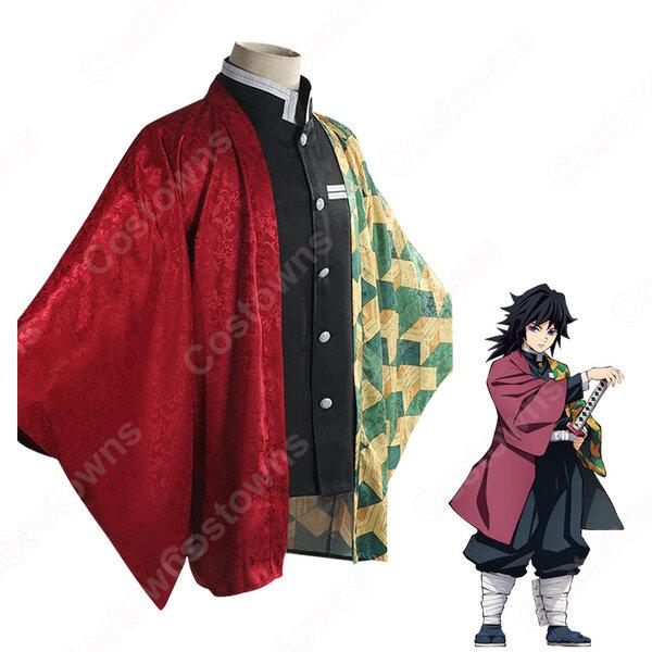 冨岡義勇 (とみおかぎゆう) 羽織 コスプレ衣装 『鬼滅の刃』の登場人物の仮装 コスチューム元の画像