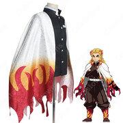 煉獄杏寿郎 (れんごくきょうじゅろう) 羽織 コスプレ衣装 『鬼滅の刃』の登場人物の仮装 コスチューム