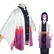 産屋敷耀哉 (うぶやしきかがや) 羽織 コスプレ衣装 『鬼滅の刃』の登場人物の仮装 コスチューム