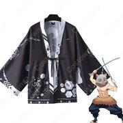 嘴平伊之助 (はしびらいのすけ) 羽織 コスプレ衣装 『鬼滅の刃』の登場人物の仮装 コスチューム