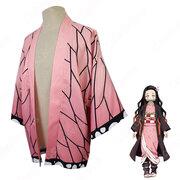 竈門禰豆子 (かまどねずこ) 羽織 着物 マント コスプレ衣装 『鬼滅の刃』の登場人物の仮装 コスチューム