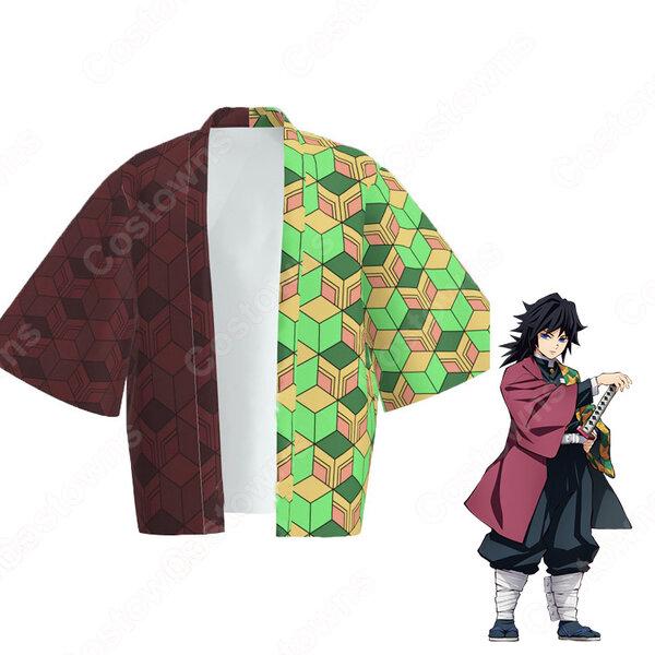 冨岡義勇 (とみおかぎゆう) 羽織 フリーサイズ、大人用、子供用 2サイズ コスプレ衣装 『鬼滅の刃』の登場人物の仮装 コスチューム元の画像