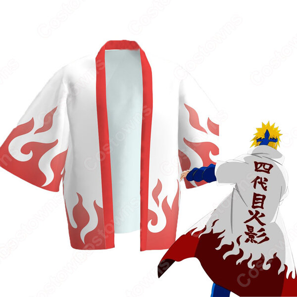 四代目火影 (よんだいめほかげ) 羽織 着物 マント コスプレ衣装 『NARUTO -ナルト-』の登場人物の仮装 コスチューム元の画像