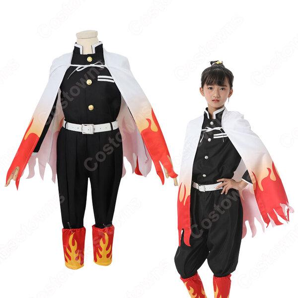 煉獄杏寿郎 (れんごくきょうじゅろう) 鬼殺隊隊服 子供用 コスプレ衣装 『鬼滅の刃』の登場人物の変装 仮装 コスチューム元の画像