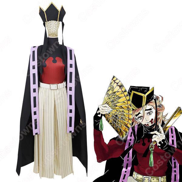 上弦の弐 童磨 (どうま) コスプレ衣装 『鬼滅の刃』の登場人物の仮装 コスチューム元の画像