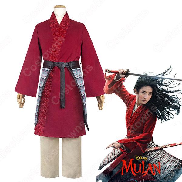 2020 ディズニーの実写版映画『ムーラン/Mulan』に登場する「ムーラン」の大人用・子供用 コスプレ衣装元の画像