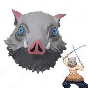 嘴平伊之助 (はしびらいのすけ) お面 仮面 ラテックスマスク『鬼滅の刃』の登場人物のコスプレ 小道具