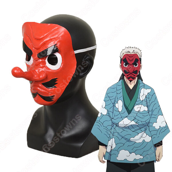 鱗滝左近次 (うろこだきさこんじ) 天狗の面 お面 仮面 『鬼滅の刃』の登場人物のコスプレ小物・小道具元の画像