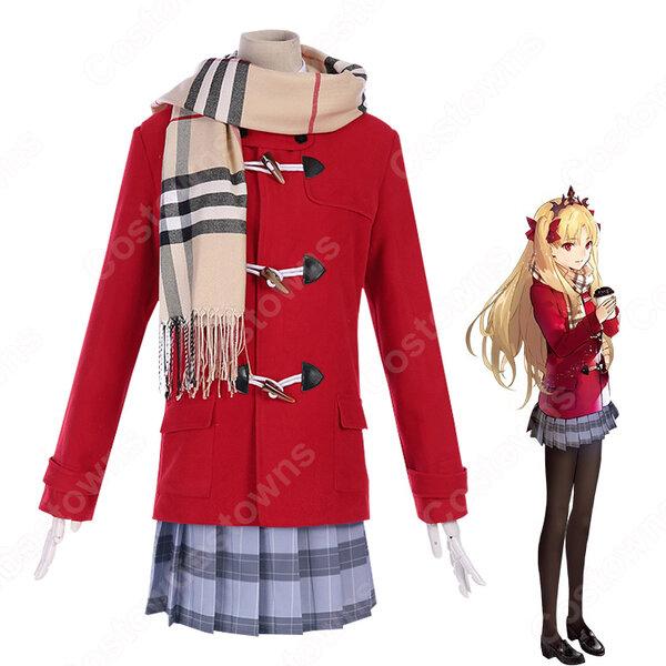 『Fate/Grand Order』 ローソン コラボキャンペーン エレシュキガル コスプレ衣装 FGO 学園風 冬 日常服 仮装 コスチューム セット元の画像