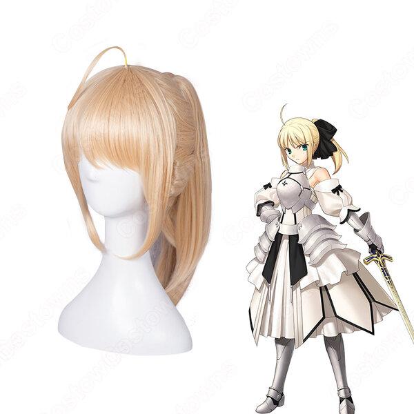 セイバー コスプレ 高品質耐熱 ウィッグ『Fate/Grand Order』Saber かつら ウィッグネット付 変装用 専用元の画像