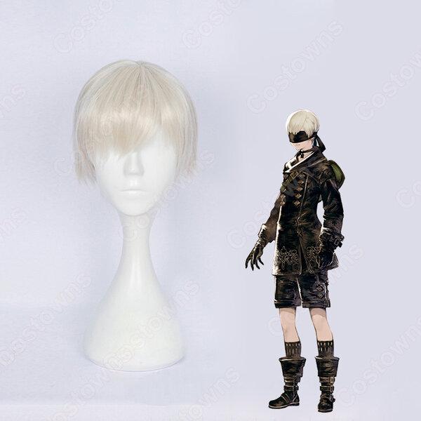 『ニーアオートマタ』ヨルハ九号S型 コスプレ 高品質耐熱 銀色 ウィッグ NieR:Automata 9S 銀髪 かつら ウィッグネット付 変装用元の画像