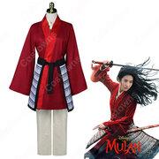 2020 ディズニーの実写版映画『ムーラン/Mulan』に登場する「ムーラン」の大人用・子供用 コスプレ衣装