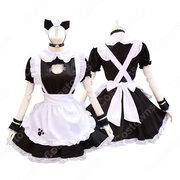 定番くろ猫メイド服 ワンピース カチューシャ チョーカーつき胸元も猫の形に開いており コスプレ 衣装 コスチューム
