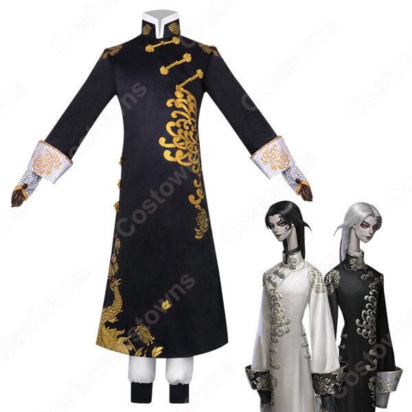 黒無常 范無咎(ファンウジン) お散歩中国人(黒) コスプレ衣装 『IdentityⅤ(第五人格/アイデンティティ5)』の登場人物の仮装 コスチューム元の画像
