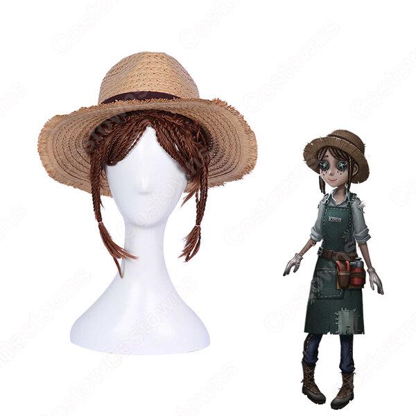 IdentityⅤ 第五人格 庭師 エマ・ウッズ コスプレウィッグ アイデンティティファイブ 女性サバイバー コスプレ wig元の画像