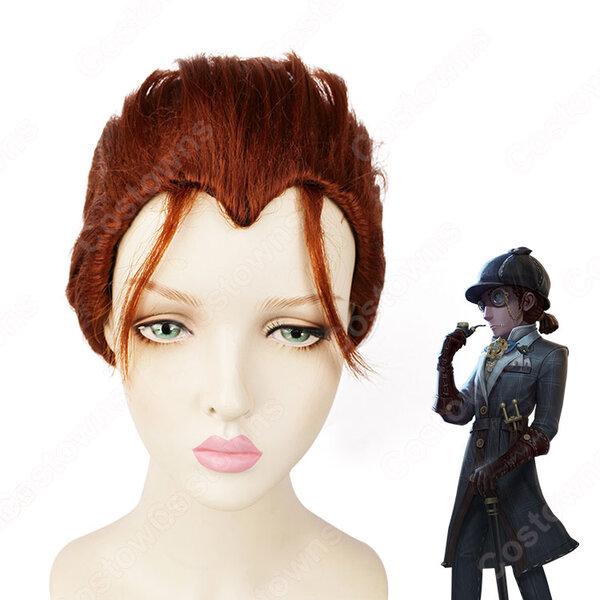 アイデンティティV 傭兵 ナワーブ・サベダー ウィッグ コスプレ用【IdentityV 第五人格】推理の紳士 探偵 スキン cosplay wig元の画像