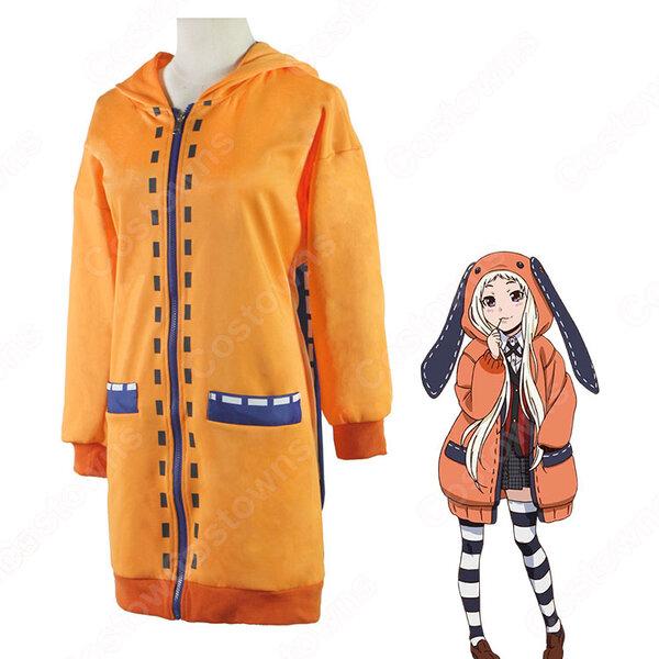 黄泉月るな コスプレ衣装 【賭ケグルイ】 (よもつきるな) 着ぐるみ パーカー元の画像