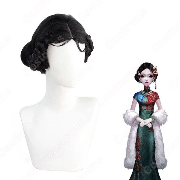 芸者 (美智子) 十三娘 ウィッグ 『IdentityⅤ(第五人格/アイデンティティ5)』 コスプレ wig元の画像