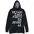 欅坂46 人気 パーカー (黒/灰色) 通販