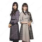 乃木坂46 白石 麻衣(しらいし まい) 22nd制服 コスプレ衣装