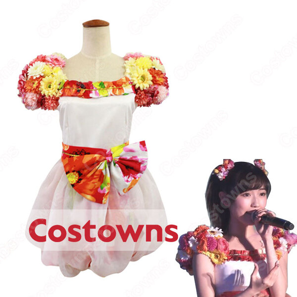 「AKB48全国ツアー2019〜楽しいばかりがAKB!」 北海道公演 フラゲ(花)衣装 コスプレ衣装 オーダメイド可元の画像