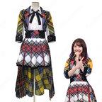 【NHK紅白歌合戦】柏木由紀(かしわぎ ゆき ) コスプレ衣装 「意気込みを表してみました」 MVダンス服