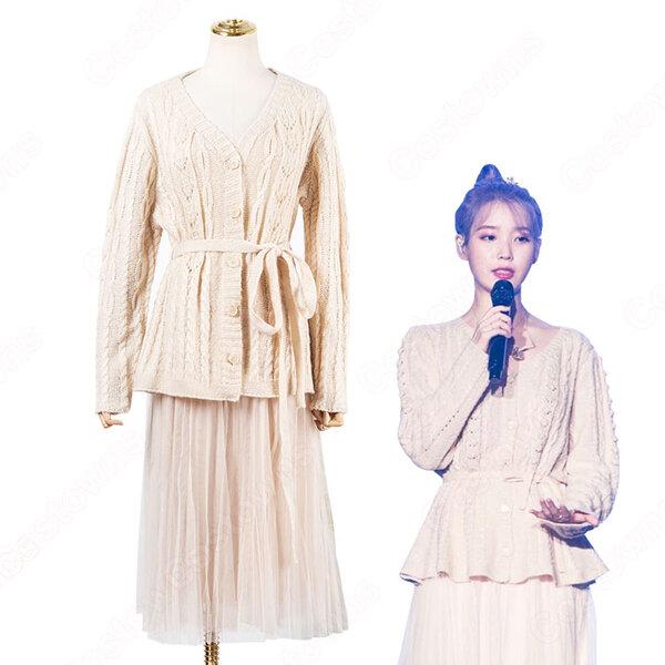 IU(アイユー)風 衣装 ニットシャツ(Vネック / 長袖 / クリーム) ミディスカート 2点セット元の画像