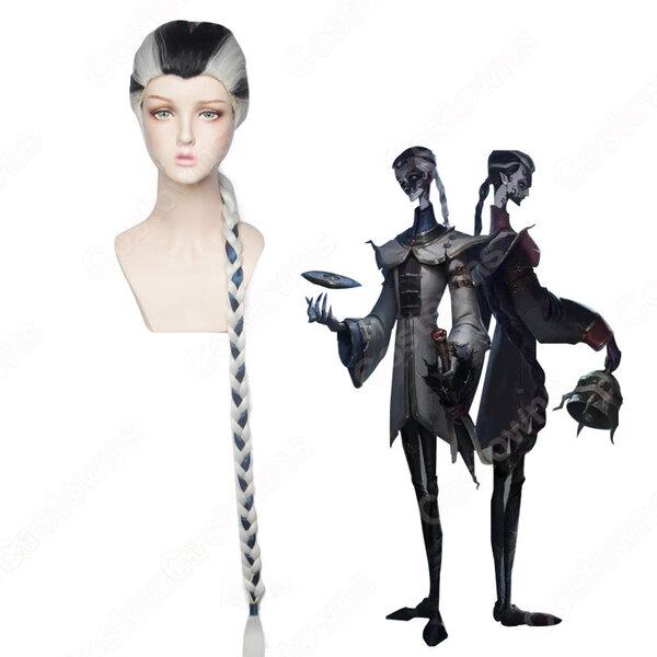 IdentityV 第五人格 白黒無常 謝必安、范無咎 耐熱 コスプレ ウィッグ アイデンティティV コスプレ用 wig元の画像