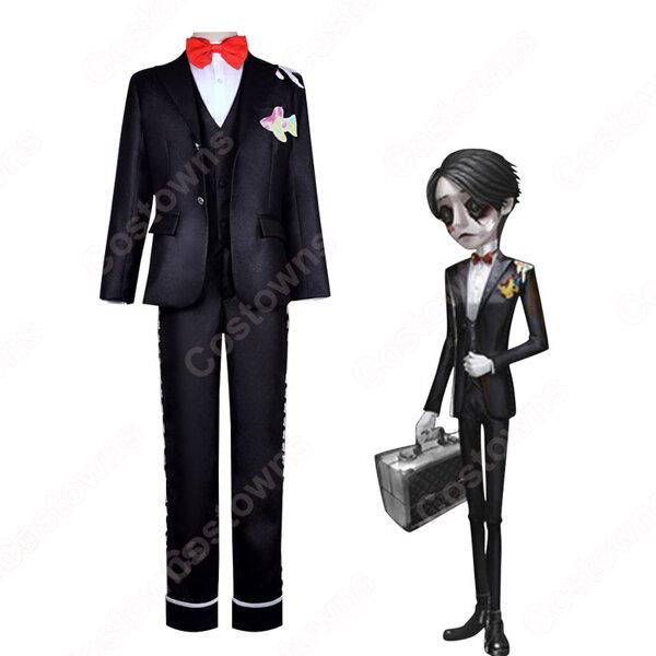 IdentityV 第五人格 納棺師(イソップ・カール) 宴会執事 コスプレ衣装 【アイデンティティV】 cosplay 衣装元の画像