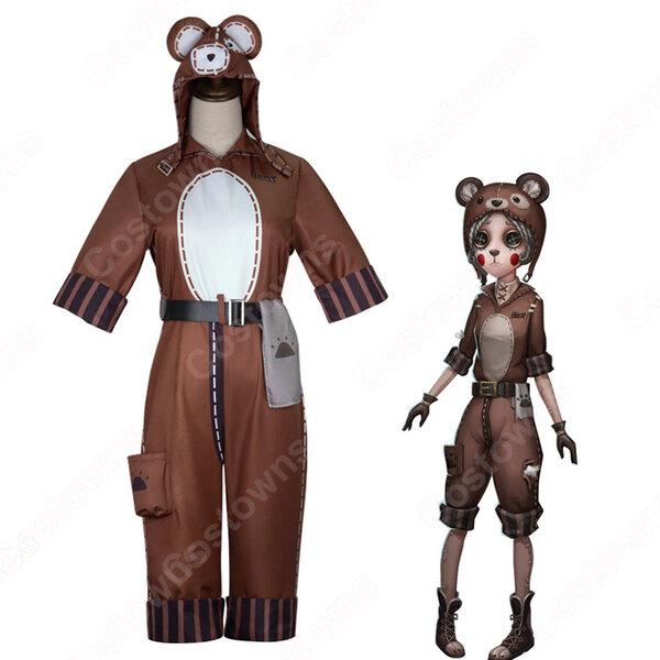 IdentityV 第五人格 機械技師 トレイシー・レズニック 熊女 コスプレ衣装【アイデンティティV 】サバイバー cosplay 仮装 変装元の画像