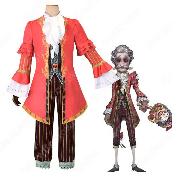 IdentityV 第五人格 野人 モウロ 寵臣 コスプレ衣装【アイデンティティV 】サバイバー スキン cosplay 仮装 変装元の画像