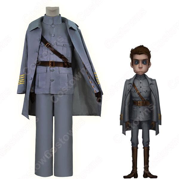 IdentityV 第五人格 傭兵 ナワーブ・サベダー ダクス大佐 コスプレ衣装 【アイデンティティV 】サバイバー スキン cosplay 仮装 変装元の画像