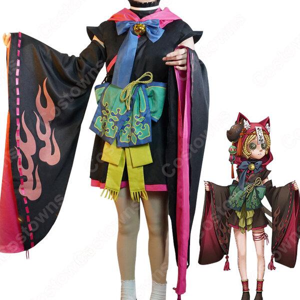 一番くじ IdentityⅤ 第五人格 第二弾 機械技師(トレイシー・レズニック) 和服 コスプレ衣装 【アイデンティティV 】サバイバー スキン cosplay 仮装 変装元の画像