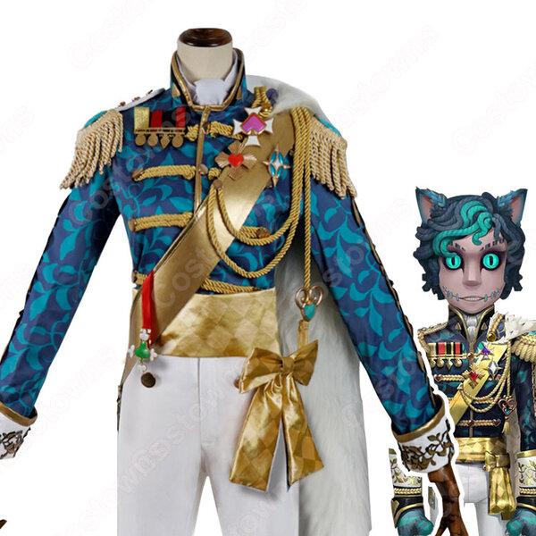 IdentityV 第五人格 傭兵(ナワーブ・サベダー) チェシャ猫 コスプレ衣装【アイデンティティV 】サバイバー スキン cosplay 仮装 変装元の画像