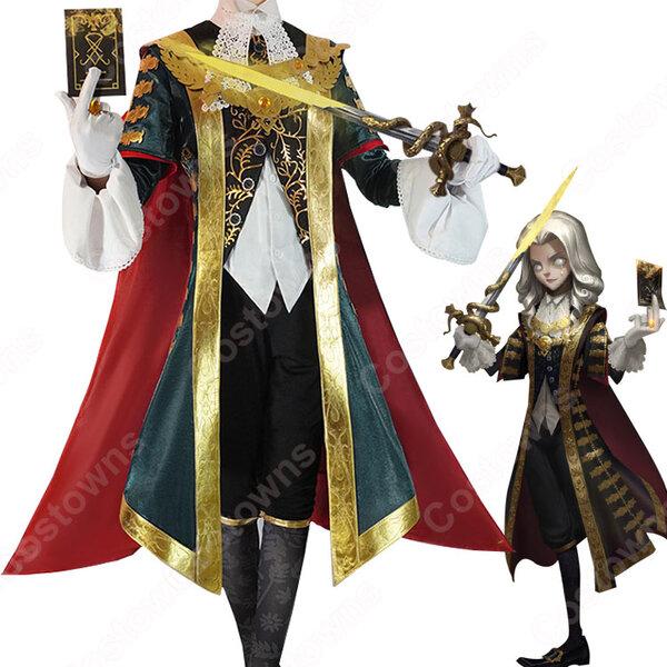 IdentityV 第五人格 写真家(ジョゼフ) 裁判官 コスプレ衣装【アイデンティティV 】ハンター スキン cosplay 仮装 変装元の画像