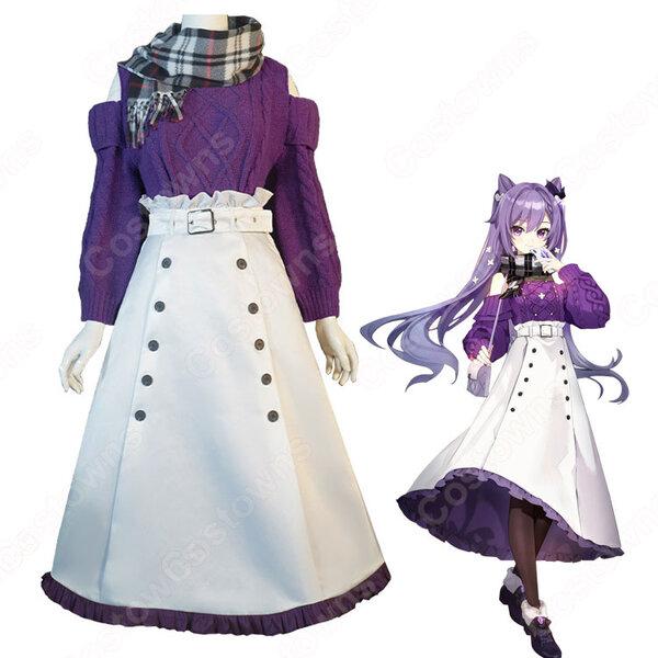 刻晴(こくせい)セーター 日常服 コスプレ衣装 原神(げんしん) 璃月七星 cosplay衣装 人気 変装 コスチューム元の画像